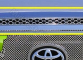 Grille T-Rex Grille 54962 609579007696