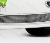 Grille T-Rex Grille 55768 609579018050